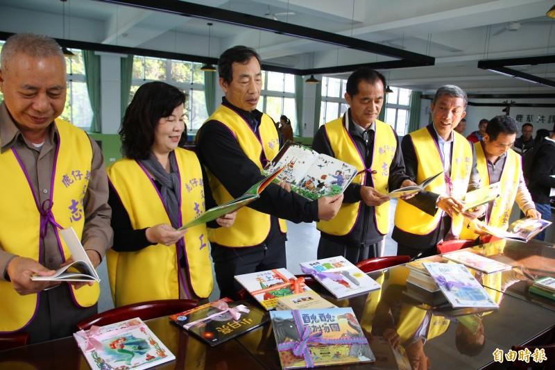 鹿仔草文化藝術基金會今天捐出以56萬元購買的書籍送給鹿草鄉立圖書館及鄉內各校。(記者林宜樟攝)