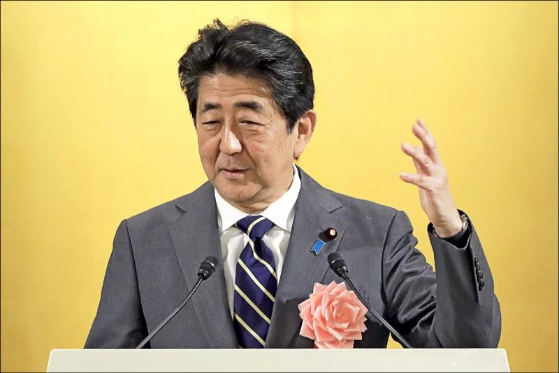 首相安倍晉三以自民黨黨魁身分的親筆賀函,恭喜蔡總統連任,並盼繼續深化兩國關係。(彭博檔案照)