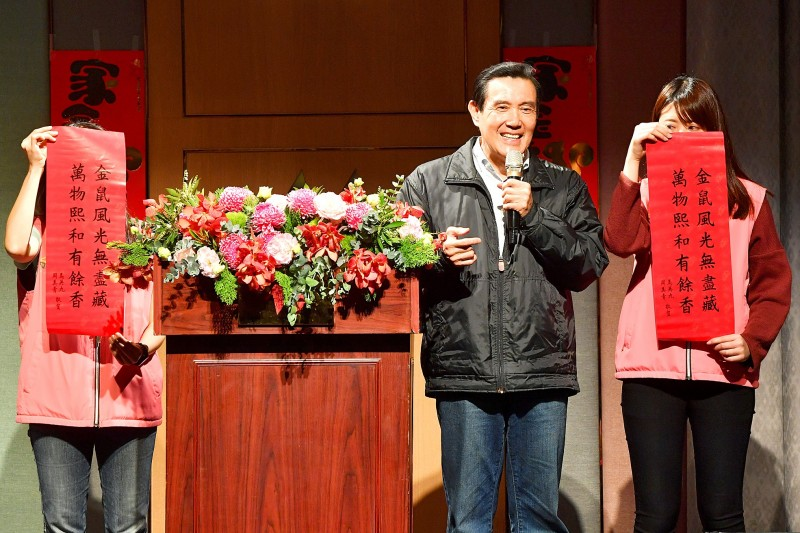 Former president Ma Ying-jeou speaks at an event in New Taipei City's Sanchong District yesterday. Photo: CNA