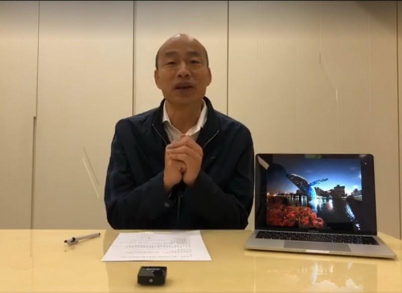 高雄市長韓國瑜在總統大選落敗後,今天傍晚首度在臉書開直播,分享他這段時間的心情。(圖擷自韓國瑜臉書)
