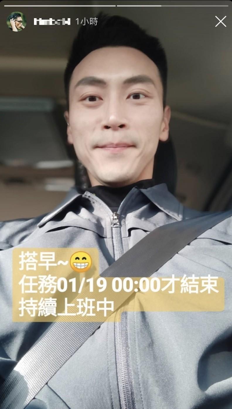 林政宏昨日將IG帳號設為公開,並發限時動態表示「任務1/19 00:00才結束,持續上班中」。(擷取自林政宏IG)