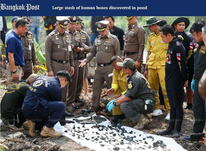 一名據稱為富二代的40歲泰國男子阿波才(Apichai Ongwisit)日前因涉嫌殺害其22歲女友埋屍後院而遭逮捕。沒想到,警方上週五(10日)搜查時,竟在他家附近的池塘中發現了288塊人骨。(擷取自曼谷郵報)