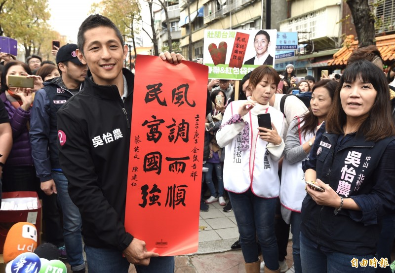 選戰失利的民進黨立委候選人吳怡農18日在謙和市場謝票,發送限量400份小英春聯及200份小英紅包袋。(記者簡榮豐攝)