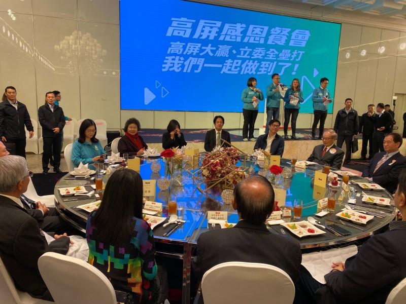 總統蔡英文今出席高屏感恩餐會。(議員提供)