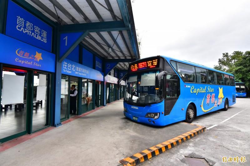 為鼓勵民眾搭乘大眾運輸工具返鄉,首都客運將增闢臨時路線,以及搭乘優惠。(記者張議晨攝)