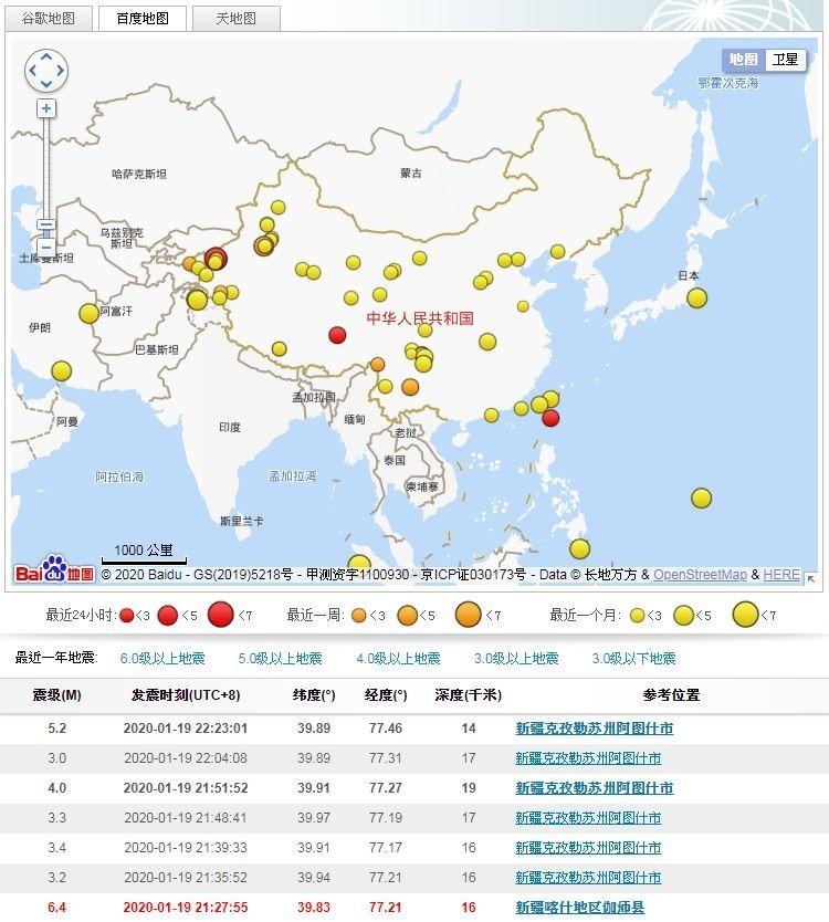 中國新疆今晚已知發生多起地震,目前未有災情傳出。(圖取自中國地震台網)