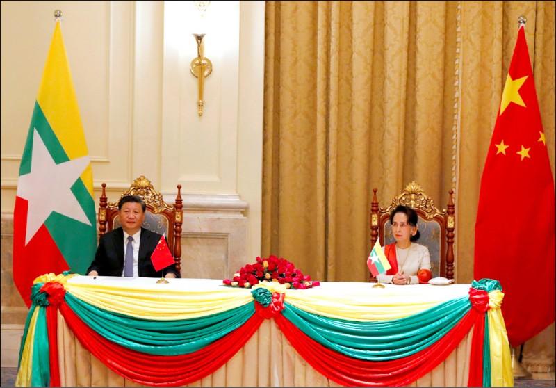 中國與緬甸簽署聯合聲明。