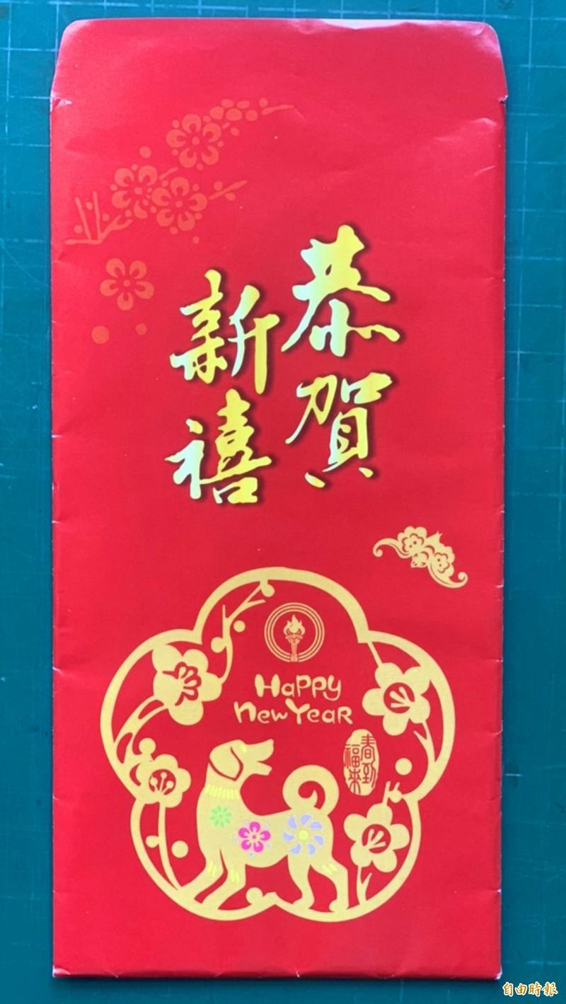 新的1年是鼠年,像這種狗年紅包袋,廖大乙提醒就不要再用。(記者陳鳳麗攝)