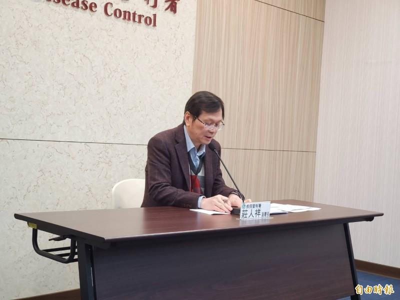 衛福部疾管署副署長莊人祥說明新型冠狀病毒疫情。(記者林惠琴攝)