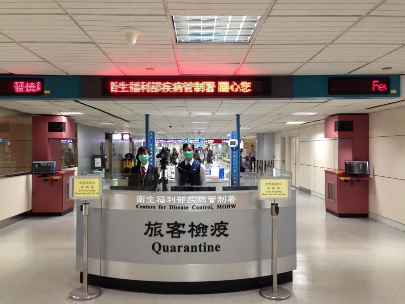 中國武漢新型冠狀病毒引起的肺炎病例遍地開花,全球已累計205例,台灣也在各機場加強檢疫,專家提醒,春節將是防疫最大挑戰。(資料照,疾管署提供)