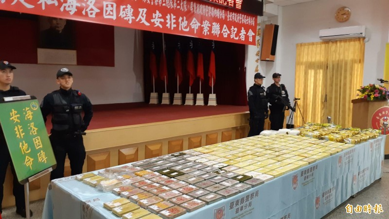 台東警方破獲國內陸地最大宗海洛因毒品。(記者黃明堂攝)