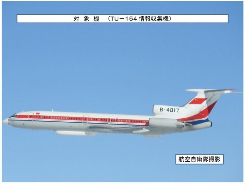 日本防衛省20日發布消息,指一架共軍電偵機在東海空域出沒,日本航空自衛隊戰機緊急升空應對。(圖擷自日本防衛省網站)