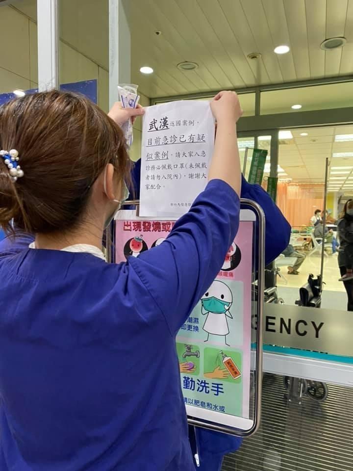 有網友今天清晨在臉書社團「爆料公社」上貼出一張照片,稱新竹馬偕醫院疑似出現武漢肺炎的病例,公告要求出入醫院請戴口罩。(圖擷取自爆料公社)
