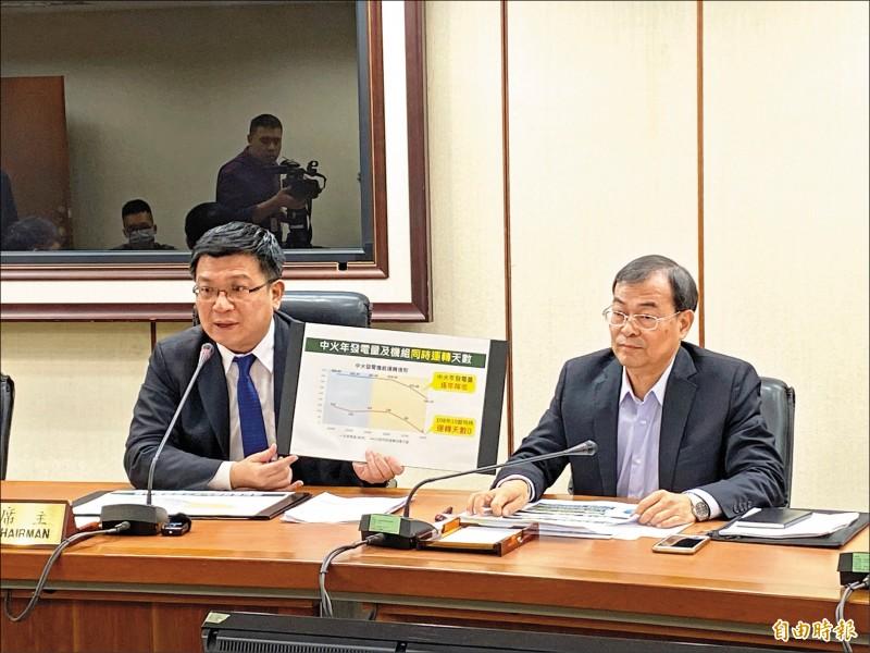 經濟部次長曾文生(左)親上火線,與台電總經理鍾炳利說明中火機組使用量,表示已逐年減少,並以「二氣六煤」運作。(記者黃佩君攝)