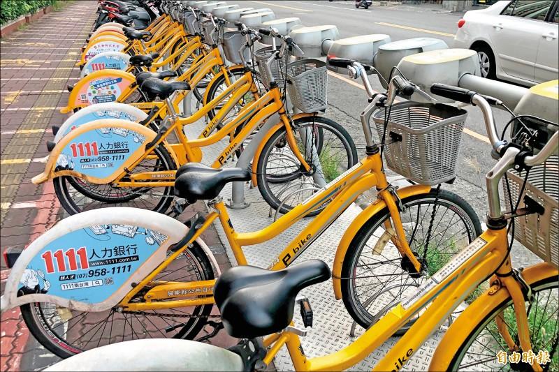 屏東縣潮州鎮的公共自行車Pbike預計於二月四日進行第二次開標,交通旅遊處預計八月上線營運。 (記者邱芷柔攝)