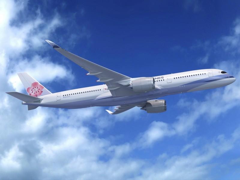 華航宣布今起至2月底,桃園、松山飛武漢航班全取消。(資料照,華航提供)