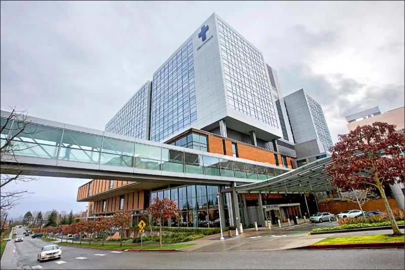 美國首例患者為30多歲的華盛頓州西雅圖市居民,日前到過武漢,目前在埃弗里特普羅維登斯地區醫療中心住院治療。(美聯社)
