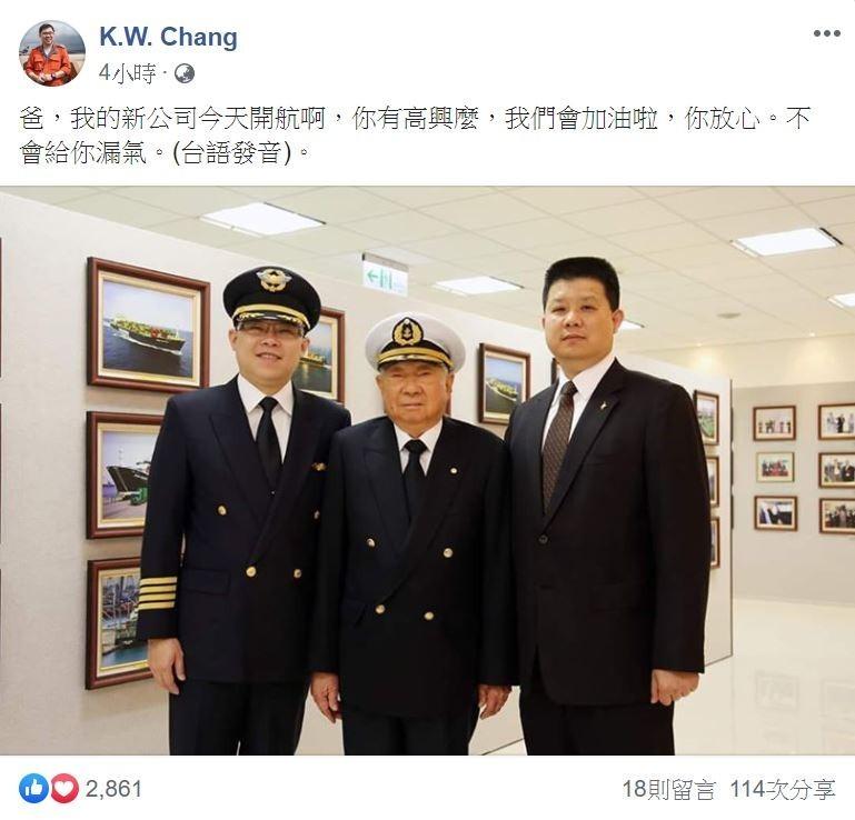 星宇航空董事長張國煒(左)今日在臉書上PO出與父親張榮發的合照,並寫說不會讓他「漏氣」。(圖擷自張國煒臉書)