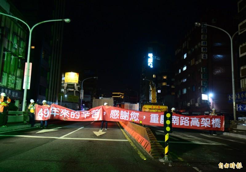 拆除台北市中正橋引道。(記者王藝菘攝)
