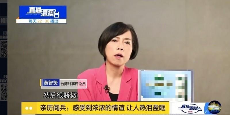資深媒體人黃智賢昨日透過直播表示,不要稱做「武漢肺炎」,並說這就是在操作反中、仇中。(資料照)