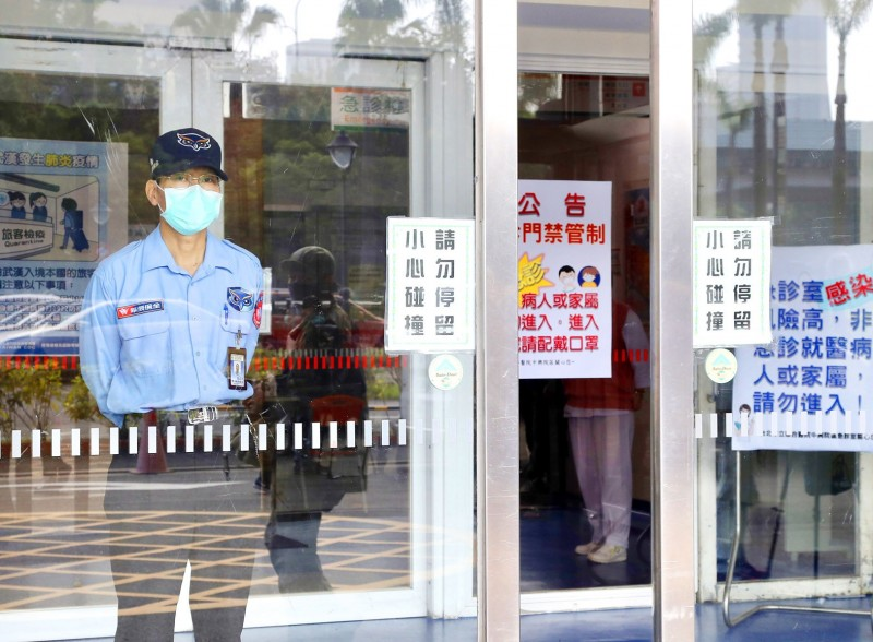 A guard at the entrance to the Taipei City Hospital wears a mask yesterday as Taiwan steps up its efforts to prevent the spread of the 2019 novel coronavirus from China. Photo: CNA