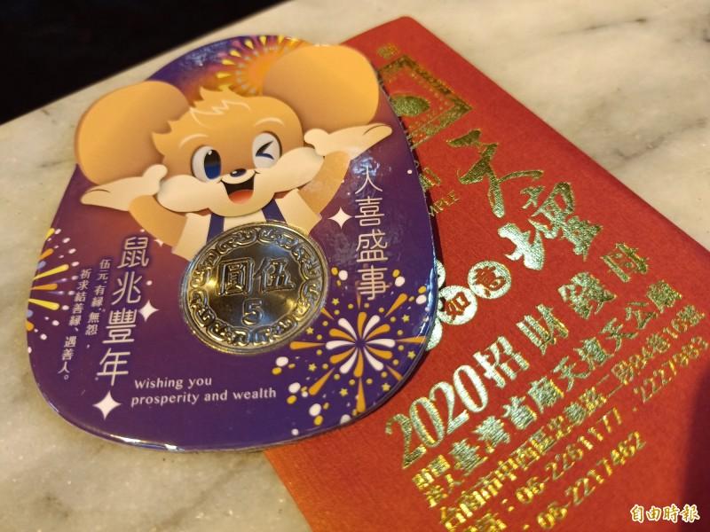 金鼠年台南天公廟推出5元的錢母象徵「有緣」。(記者王姝琇攝)