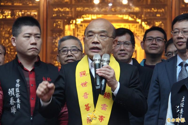 蘇貞昌說,台灣新增的兩名武漢肺炎病例已經嚴密隔離,隨著疫情升高政府採取必要措施。(記者邱書昱攝)