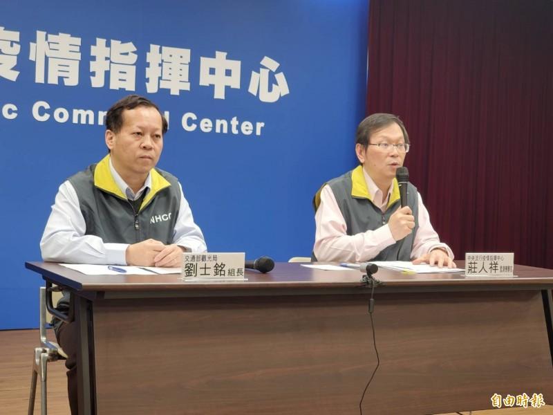 嚴重特殊傳染性肺炎中央流行疫情指揮中心表示,提升中國旅遊疫情建議等級。(記者林惠琴攝)