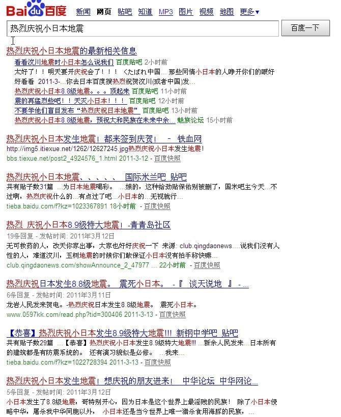 品葱 / The site owner hides the web page description.