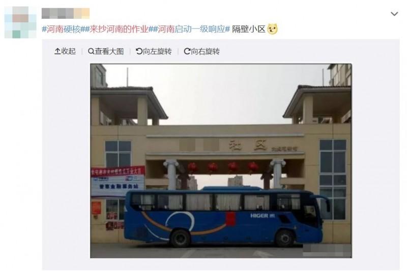 網傳河南有社區門口前直接停了輛大巴士堵住。(圖翻攝自微博)