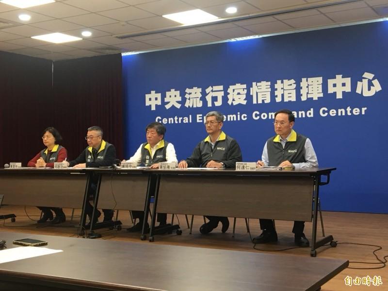 中央流行疫情指揮中心今天上午召開嚴重特殊傳染性肺炎記者會。(記者吳欣恬攝)