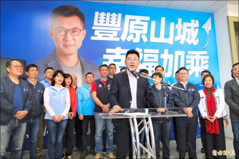 江啟臣昨宣佈參選國民黨主席,強調要集體領導,重建人民對國民黨的信心。(記者蘇金鳳攝)