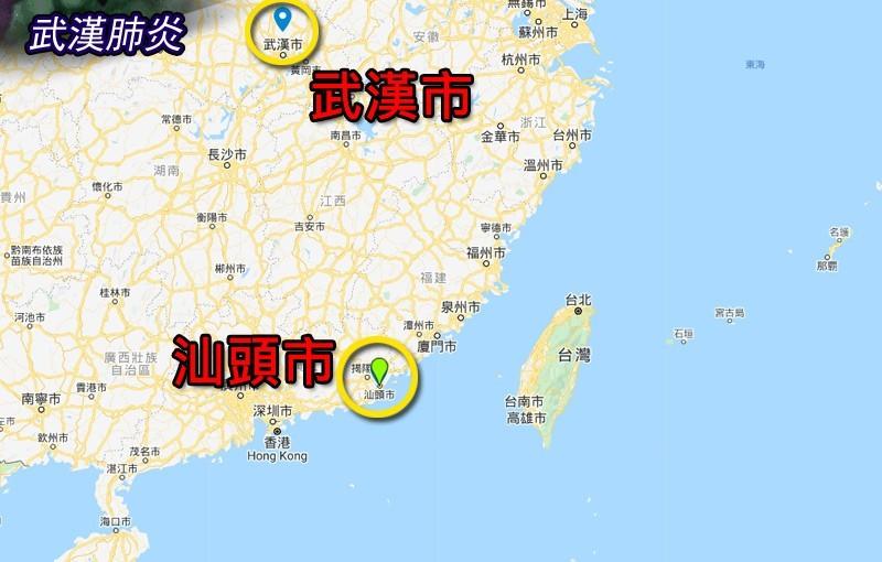 中國廣東省汕頭市今上午宣布封城,不過下午又改口取消此決定。(本報合成)
