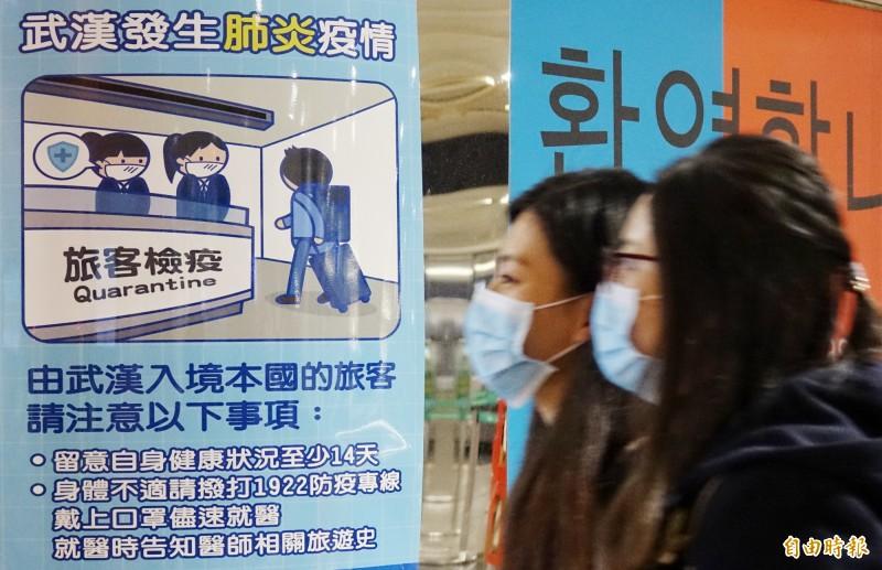 中國武漢肺炎疫情不斷擴大,雖然這幾天除了中國團之外都正常出團,但旅行業者擔心疫情短時間內無法明顯控制,當年的SARS退團噩夢將會重演。(資料照)