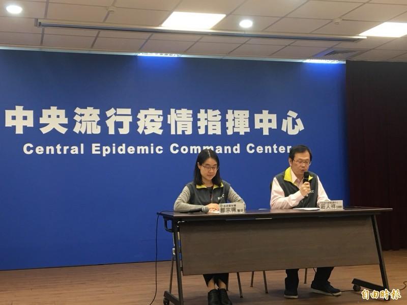 中央流行疫情指揮中心今(26)晚再公布一例武漢肺炎確診病例。(記者吳欣恬攝)
