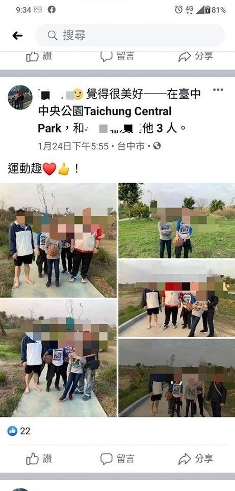 李男其子於24日從武漢返回台灣,隨即全家到台中市的中央公園打球。(記者張瑞楨翻攝自爆廢公社)