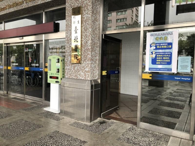 衛生福利部台北醫院張貼公告,要求進入醫院的民眾必須配戴口罩並量測體溫。(圖由台北醫院提供)
