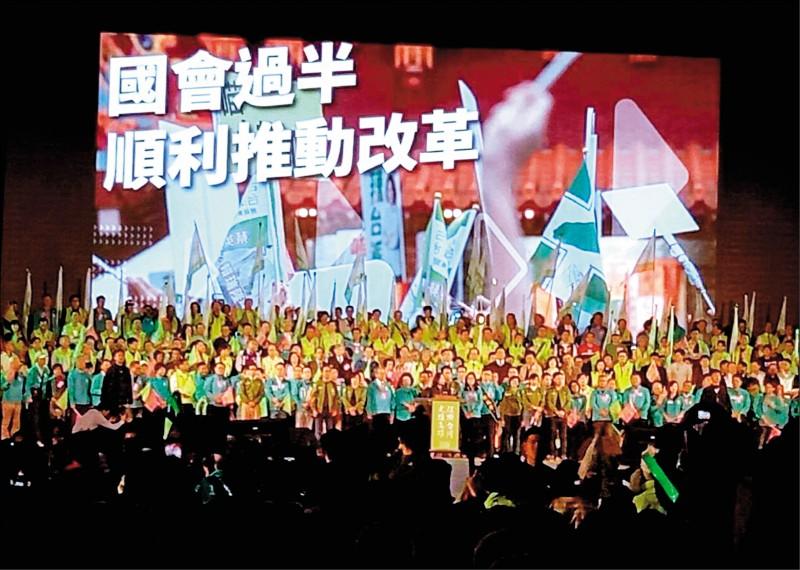 民進黨二度「完全執政」,立委針對蔡政府下一個四年的施政提出建言。(資料照)
