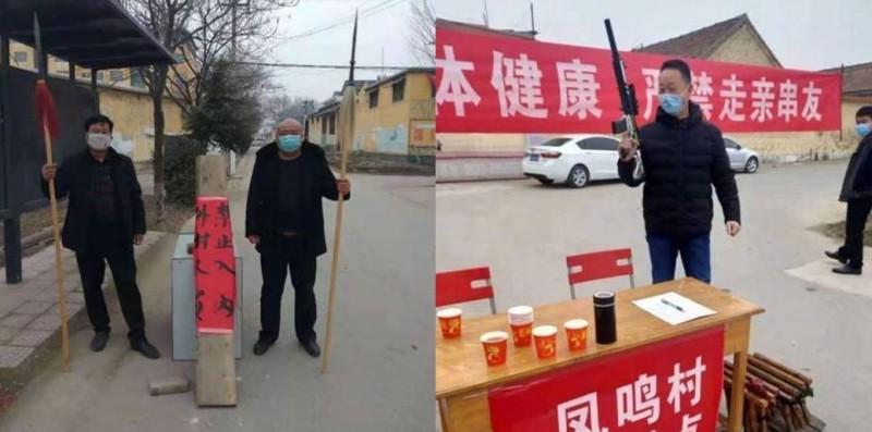 中國民眾為防止新型冠狀病毒傳播進入家鄉,在村莊幹道站崗。(圖取自新浪軍事)