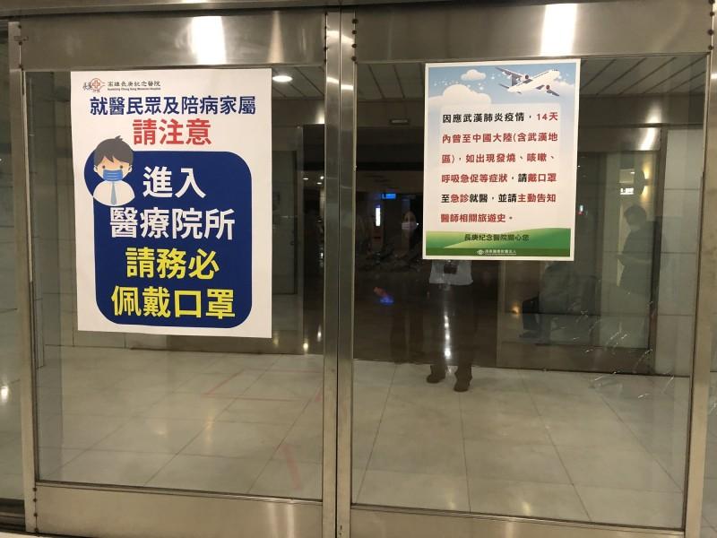高雄長庚醫院將於明天門診恢復正常看診,因應中國新型冠狀病毒感染引發的肺炎疫情,實施全院門禁管制等8項嚴格措施,請民眾多加配合。(記者陳文嬋翻攝)