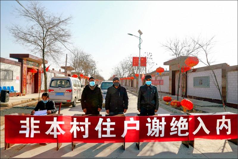 甘肅省張掖市一個村莊的民眾,在村子入口處設立路障,禁止他地民眾進入,以防傳播武漢肺炎。(法新社)