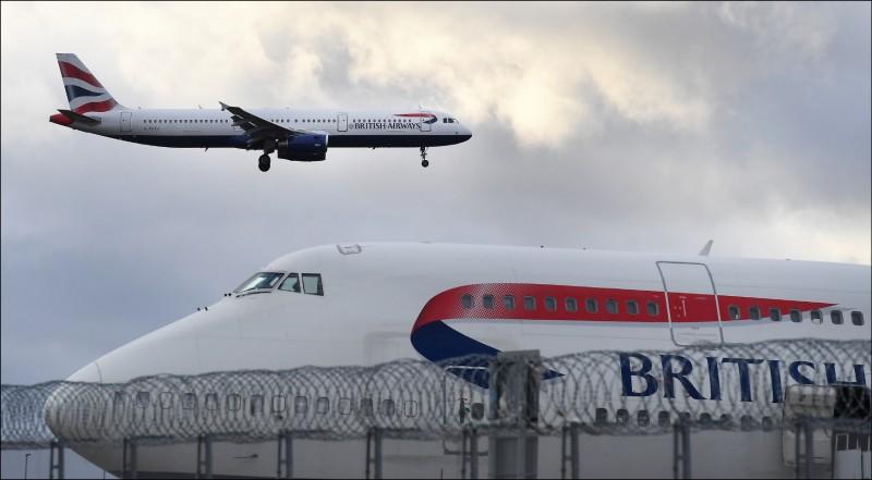 英航是目前唯一一家宣布全面暫停中國航班的主流航空。(歐新社)
