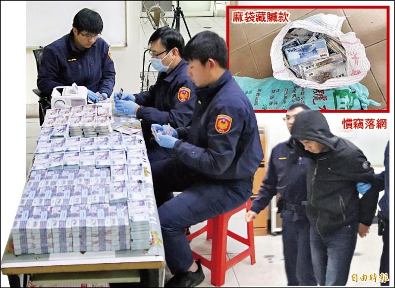 竹北警方昨天下午從狹窄防火巷起出裝有2600萬鈔票的麻布袋,陸續追回5100多萬元贓款。 (記者黃美珠攝)