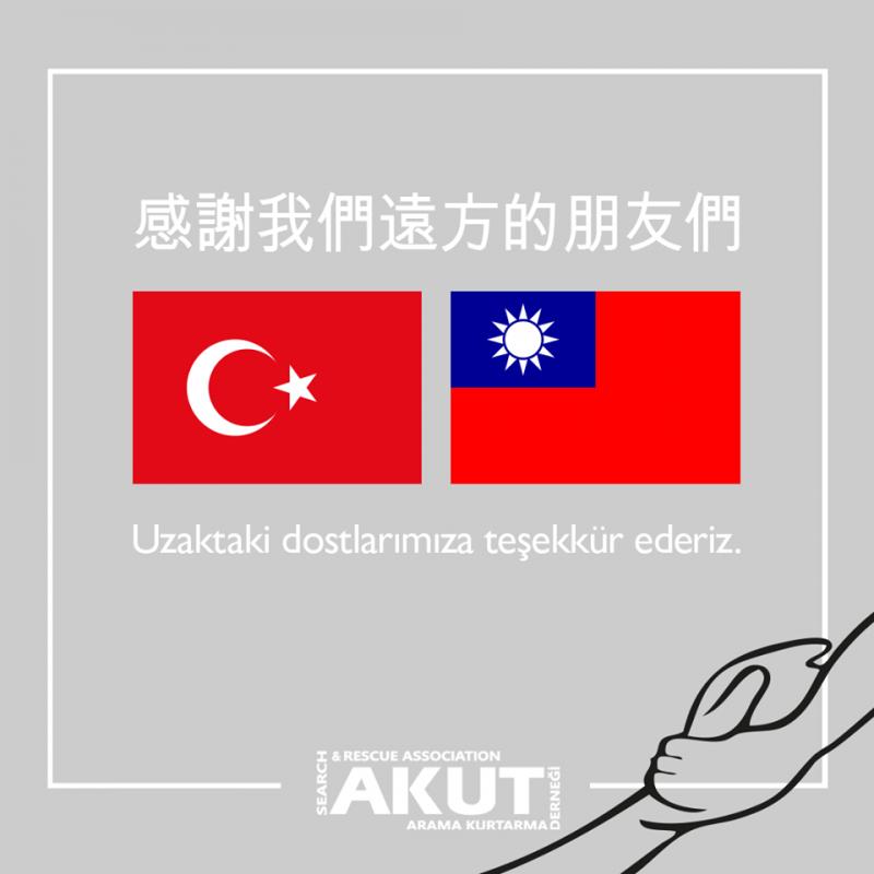 土耳其搜救協會(AKUT Arama Kurtarma Derneği)表示,收到大量來自台灣的鼓勵打氣與激增的捐款支持,並在27日於推特發文,特別向台灣致謝,而今(30)日又再度在臉書特別發文,感謝台灣對於土耳其震災的馳援。圖為網友向土耳其搜救協會,反映建議使用繁體字,更新的版本。(圖擷取自臉書_AKUT Arama Kurtarma Derneği)