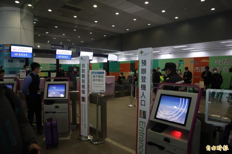 機捷A3站預辦登機及行李拖運服務今天啟用。(記者周湘芸攝)