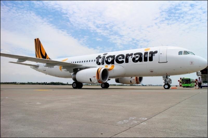 台灣虎航2月4日至26日取消52班澳門航班,旅客可選改期或退費。(資料照,台灣虎航提供)