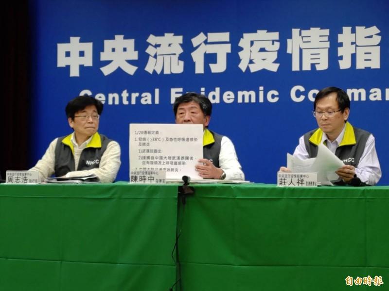 中央流行疫情指揮中心今天晚間召開記者會宣布確診第10例武漢肺炎病例。(記者吳亮儀攝)