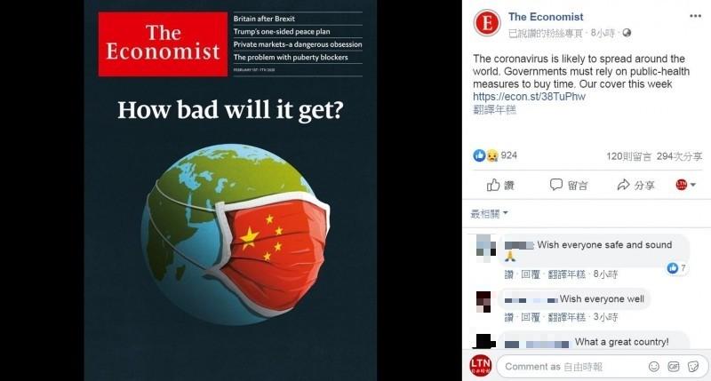 英國《經濟學人》最新一期雜誌封面是地球戴上五星旗口罩,刺激到中國人的敏感神經,許多中國網友到《經濟學人》臉書上抗議。(圖擷取自臉書)