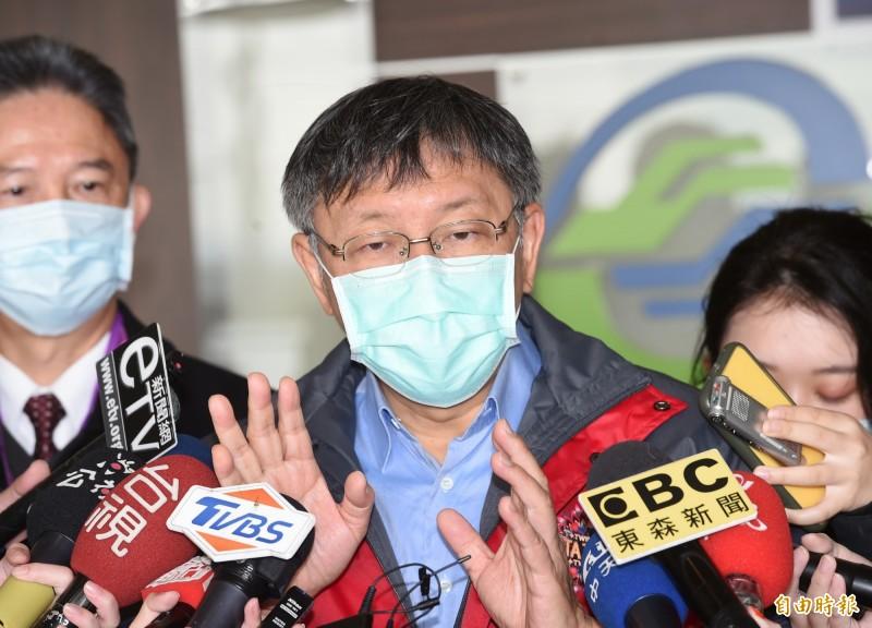 滯留武漢的476名台灣人將返台,台北市長柯文哲今天稍早遇媒體堵訪,竟爆料指「我們台北市分到的,是在陽明山的台銀宿舍吧。」(資料照,記者方賓照攝)