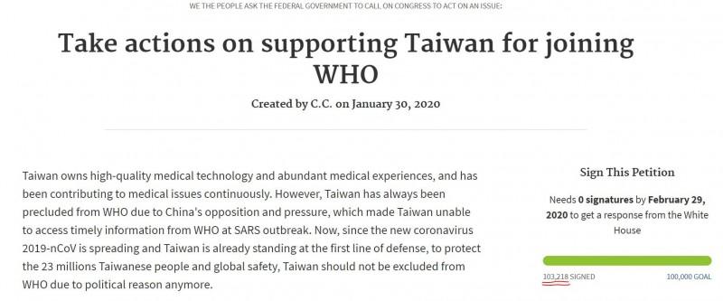 針對台灣始終被拒加入WHO的防疫體系,讓台灣無法獲得最新疫情訊息,有民眾上月底在美國白宮連署請願網站發起連署,呼籲美國支持台灣加入世衛組織,台灣時間今上午11點多已有超過10萬人聯署。(圖擷自連署網站)